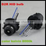 35W D2 D2C D2S for BMW X5/VW Passat/Toyota Reiz/Audi/Be Mercedes Xenon HID Head Light Bulb 4300k 5000k 6000k 8000k HID Lamp