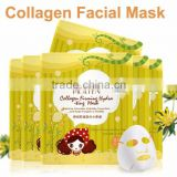 Pilaten collagen facial mask collagen sheet mask beauty moisturizing whitening facial mask