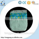 High Quality Baby Joy Diapers Baby Disposable Diapers TG410-01