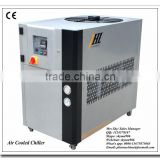 Chinese products wholesale high quality mini injection chiller                                                                         Quality Choice
