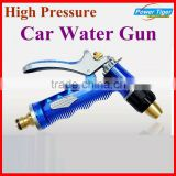 Blue High Pressure Car Wash Water Spray Gun