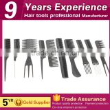 Factory carbon cutting comb hair plastic tail comb with cheap price
