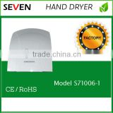 ABS Electric Sensor High Speed hot air brush Wall Mounted hotel Automatic Hand Dryer S71006-1