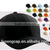 2016 cheap promotional cotton twill custom made fitted flexfit baseball cap manufacturer