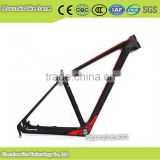 wholesale mountain bike cheap carbon fiber frame made in china with free present gifts free shipping