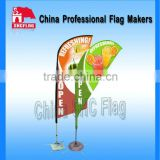 Hot sell custom advertising fireproof feather flag pole bracket water base