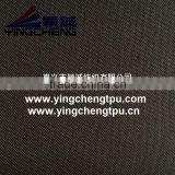 TPU Laminated 300D Polyester Oxford Fabric for Bags