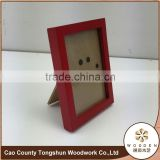Bamboo 4x6 Vintage Photo Frame