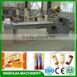 High quality automatic horizontal chocolate packing machine