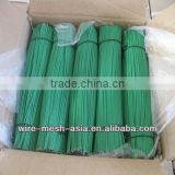 cut wire/U type wire/PVC coated/galvanized/steel wire