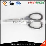 European Top Craft Fully Steel handicraft DIY Tool Sewing Tailor scissor