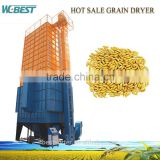 Good quality cheap price grain dryer