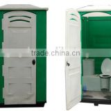 2016 new style outdoor mobile toilets plastic for construction sites toilet mobil