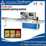 New product CE approved Best selling automatic flow bread packing machine price(upgraded version) for small business