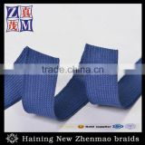 wholesale china supplier blue woven elastic belt bands                                                                                                         Supplier's Choice