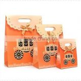 halloween pumpkin car fancy paper gift bag set