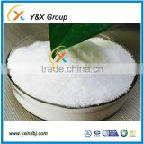 Industry grade cationic Polyacrylamide powder CPAM PAM MSDS chemicals used in paper mill YXFLOC