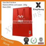 Accept Oem Design Black Paper Shopping Bag Gold Color Logo Printing Promotional Paper Bag