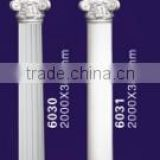 2015 high quality polyurethane decoration pillar roman column wedding roman style column