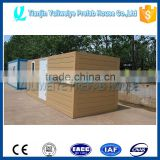 Manufacturer provides straightly container type room, folding, used in scenic spot sale pavilions, mobile shop