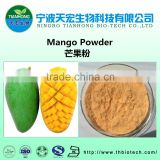Free sample mango juice concentrate powder/best mango juice powder