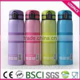 High Quality new design world debut stainless steel baby water bottles