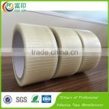 General bonding and carton reinforcement 3m cloth duct Tape