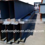Zhongbo structure steel H beam/prime hot rolled mild H beam for steel structure building