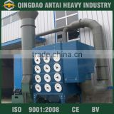 HR series air filter cleaning machine/industry dust collector for sale