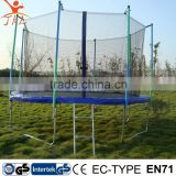 13ft trampoline bungee cord with safety enclosure and ladder