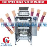 Full Automatic Weighing 5g rice/sugar/granular/puffed food Packing Machine