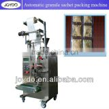 Double line automatic sachet spice packing machine                                                                         Quality Choice