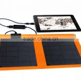 10watts foldable solar panel charger, 10watts solar charger for iphones.ipod ebook reader