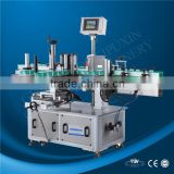 2015 Newest ISO/CE SPX Vertical positioning round bottle labeling machine (Siemens Motor / PLC control )