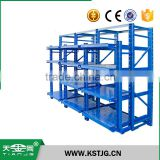 TJG high quality storage rack adjustable shelf light and middle duty factory warehouse supermarket