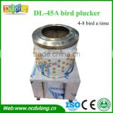 High efficiency chicken cleaning chicken feather plucking machine
