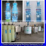 mineral water production line/ RO pure water filling line/plastic pouch drinking water production line