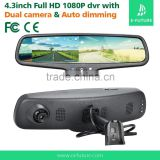 Car rearview mirror monitor+ dvr HD car driving recorder+rearview mirror with rader detector+Auto Dimming Mirror