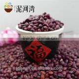 high quality Red cowpeas beans