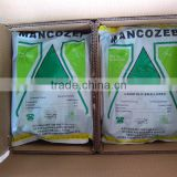 High quality fungicide Mancozeb 80% WP