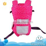 China manufacturers baby products 2015 new style simple design warm bag backpack relax baby sling carrier