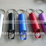LED Keychain Light with bottle opener/LED Carabiner light with bottle opener /new product/2012Hot sell