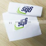 Personalized Printed Microfiber Lens Cleaning Cloth