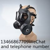 MF11BNon-powered air-purifying respirators-full mask