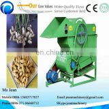 groundnut picker agricultural machinery / earthnut picker / peanut picker machine of chinese cultivators used(0086-13683717037)