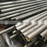 DIN 1629 ST52 precision cold rolled seamless steel tubing with bright surface