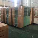 high temperature 250kw air to water heat pump EVI heat pump