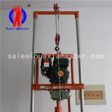 lightweight water well drill rig/gasoline engine small  portable core sampling machine foe sale