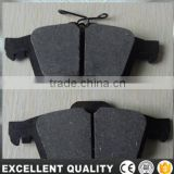 High Quality Chinese factory parts Car Rear Brake Pads 3M51-2M008-AGLC                                                                         Quality Choice                                                     Most Popular
