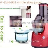 commercial juicer extractor/factory price whole slow juicer extractor, pomegranate juicer